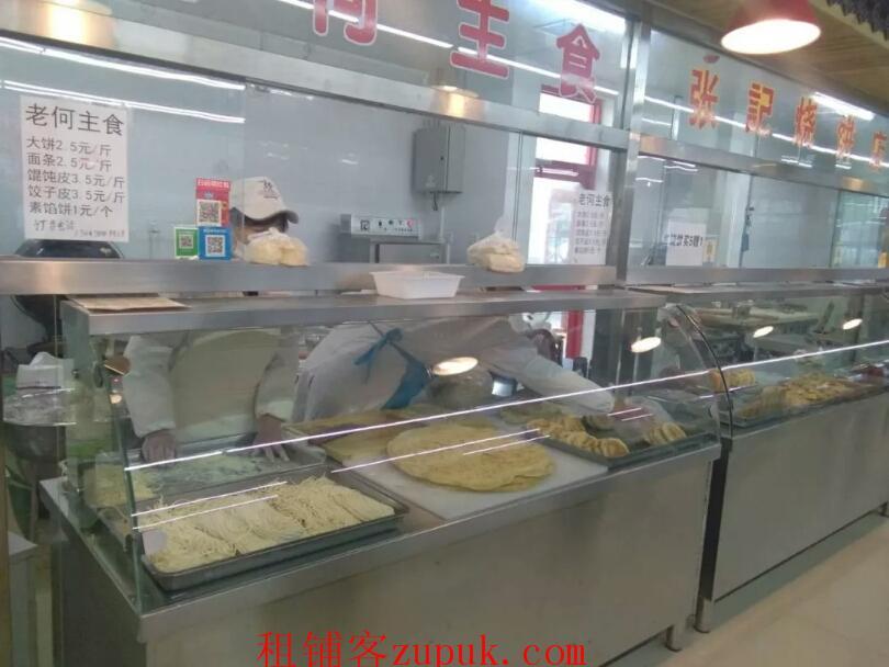 水产品/馒头/干洗/眼镜/鸡肉/蛋糕/年货/早点/茶叶/糖葫芦/炒栗子