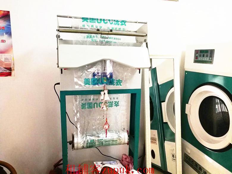 青山成熟小区独家全国连锁干洗店优转