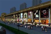 虹桥商务区中心 周边有万科天街等商务中心 客单价高