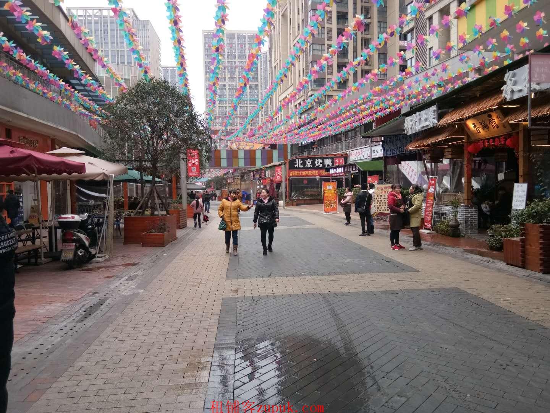 急转,商业街临街54平米盈利中商铺低价转让