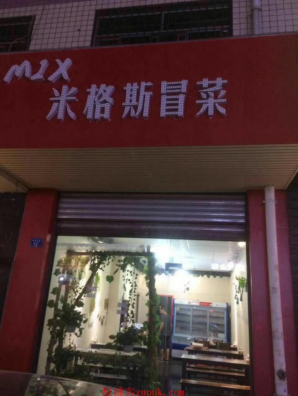 财大东门成熟商圈商铺