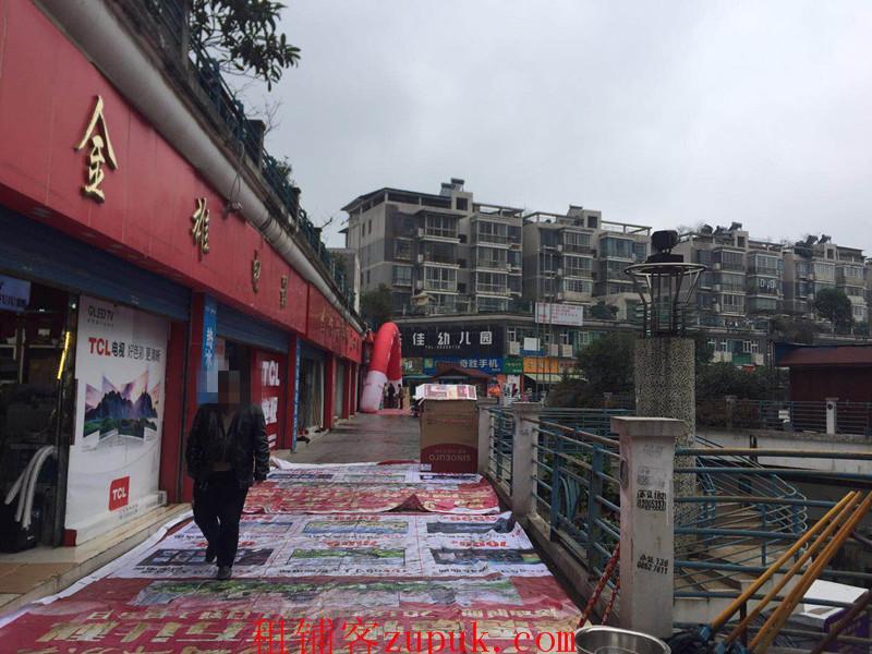 二戈寨富源天地商业街330平旺铺出租