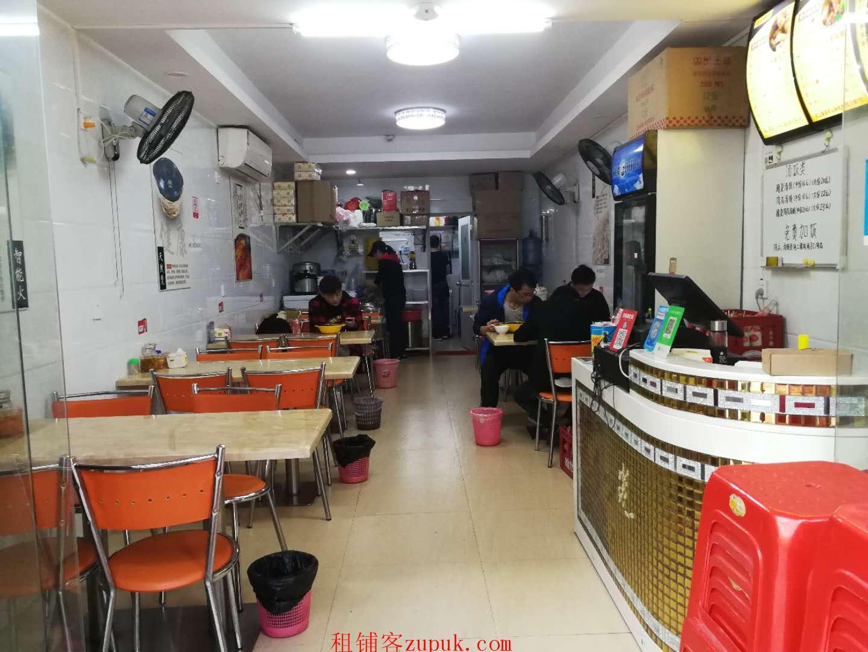 南山科技园北区公交站台旁59平米餐饮店转让