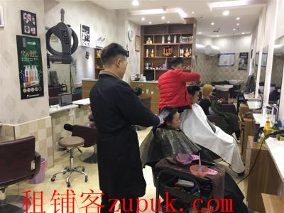 九龙坡紫苑商业街60㎡盈利美发店转让!