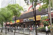 共康路商圈 沿街重餐饮业态不限 带执照 人挤人地段