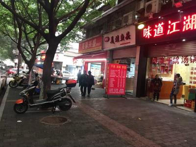 渝北商业街门面水电气三通见钱急转!