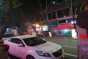 渝北商业街门面4万急转!
