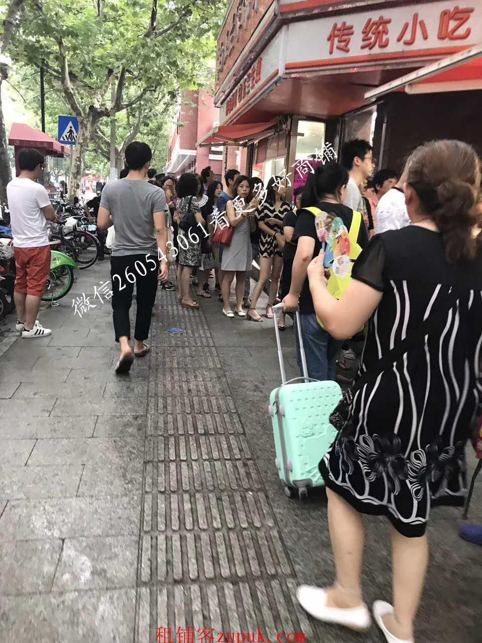 沿街餐饮商铺 长寿路地铁站 商圈里带执照人挤人地段