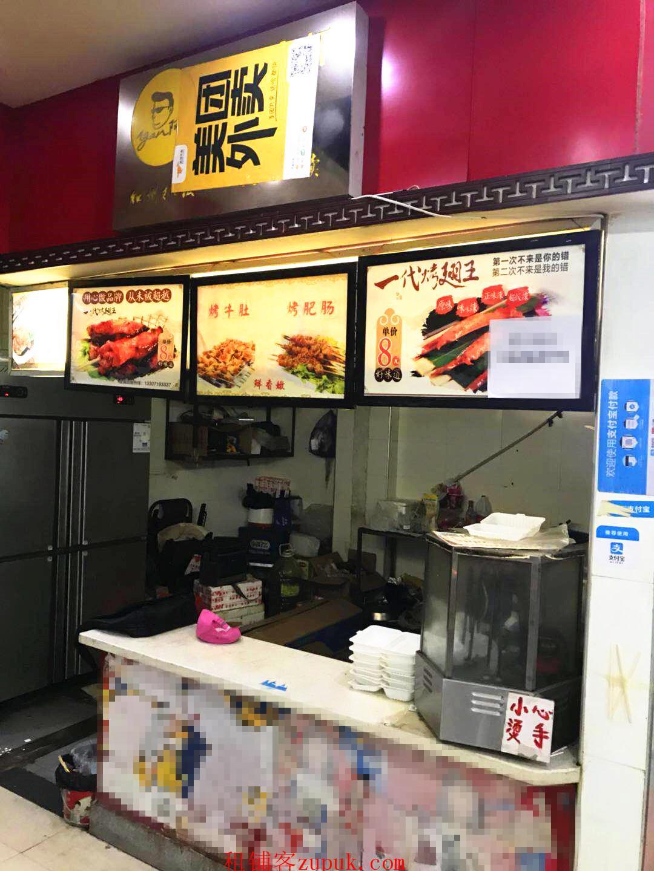 东湖高新第二师范学院北门餐饮美食城商铺
