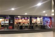 成华区 大型购物广场 生意火爆餐饮店转让(价格优惠)