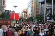 南京东路步行街 百年一出旺铺 业态不限 实力客户