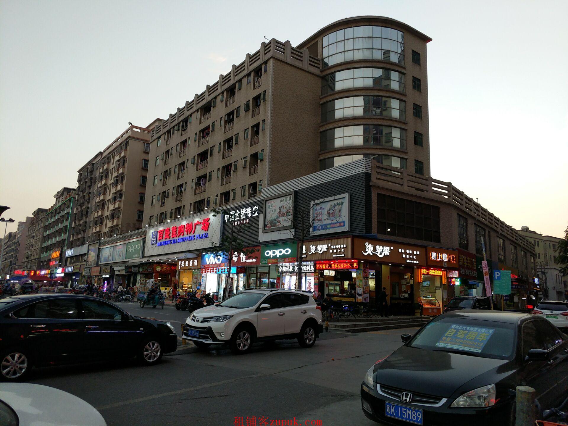 沙井商业街路口拐角旺铺年前急转