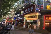 人民广场 浙江中路沿街十字路口餐饮旺铺 业态不限