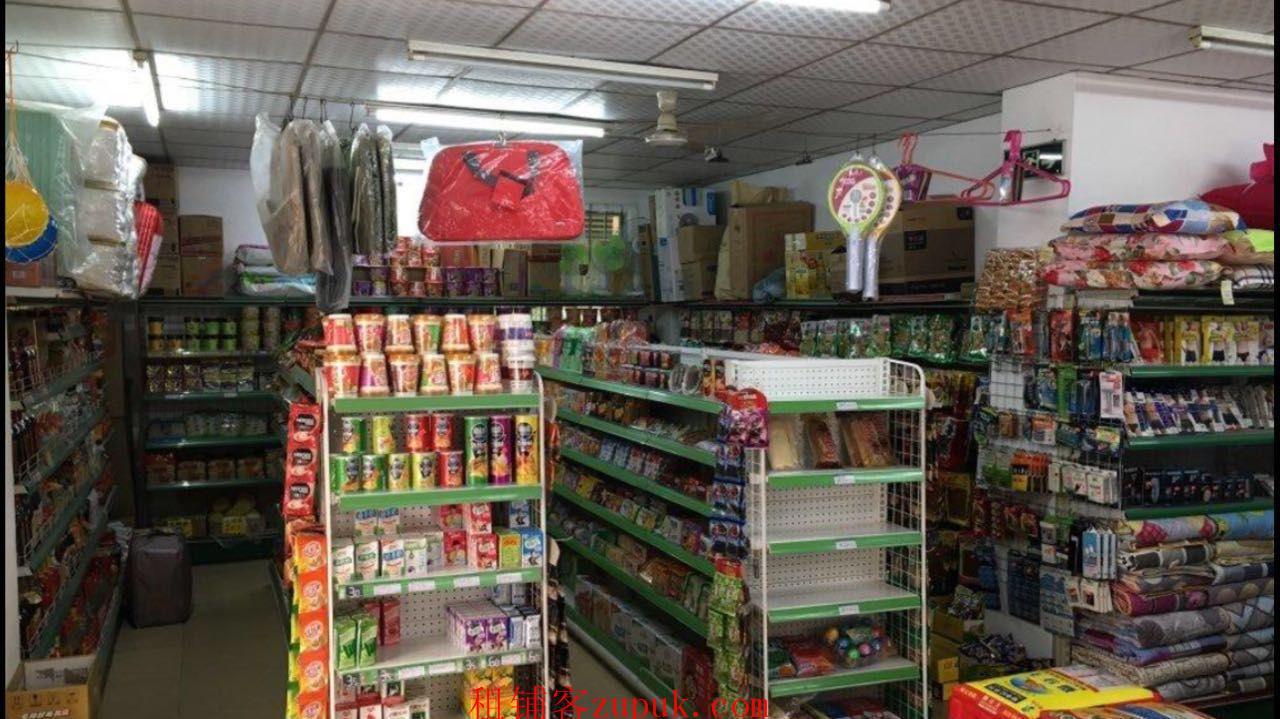 福永塘尾200多栋超大社区超市急转