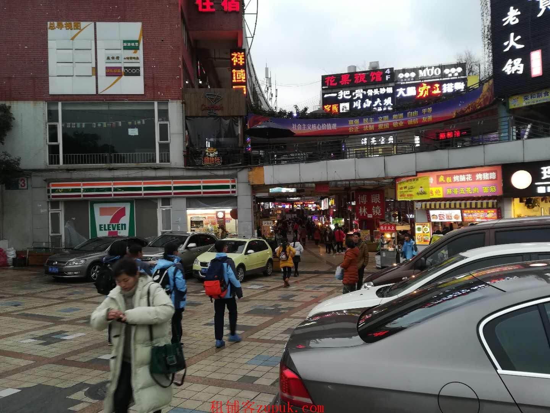 2.5环 川师狮子山校区 优质外卖口岸店铺转让(可短租)