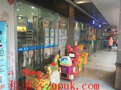 九龙坡大型高档社区临街145㎡品牌母婴店转让
