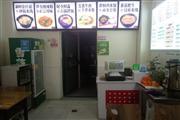 大学科技园内生意稳定小饭店急转