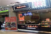 街道口乐天城餐馆快餐店小吃店