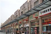 杨浦区上海财经大学沿街一楼旺铺 非餐饮业态都可以做