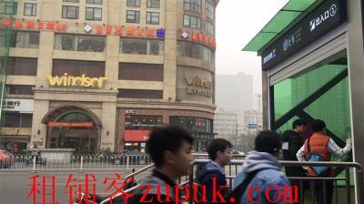 五一商圈地铁口40㎡品牌茶饮店转让(可空转)
