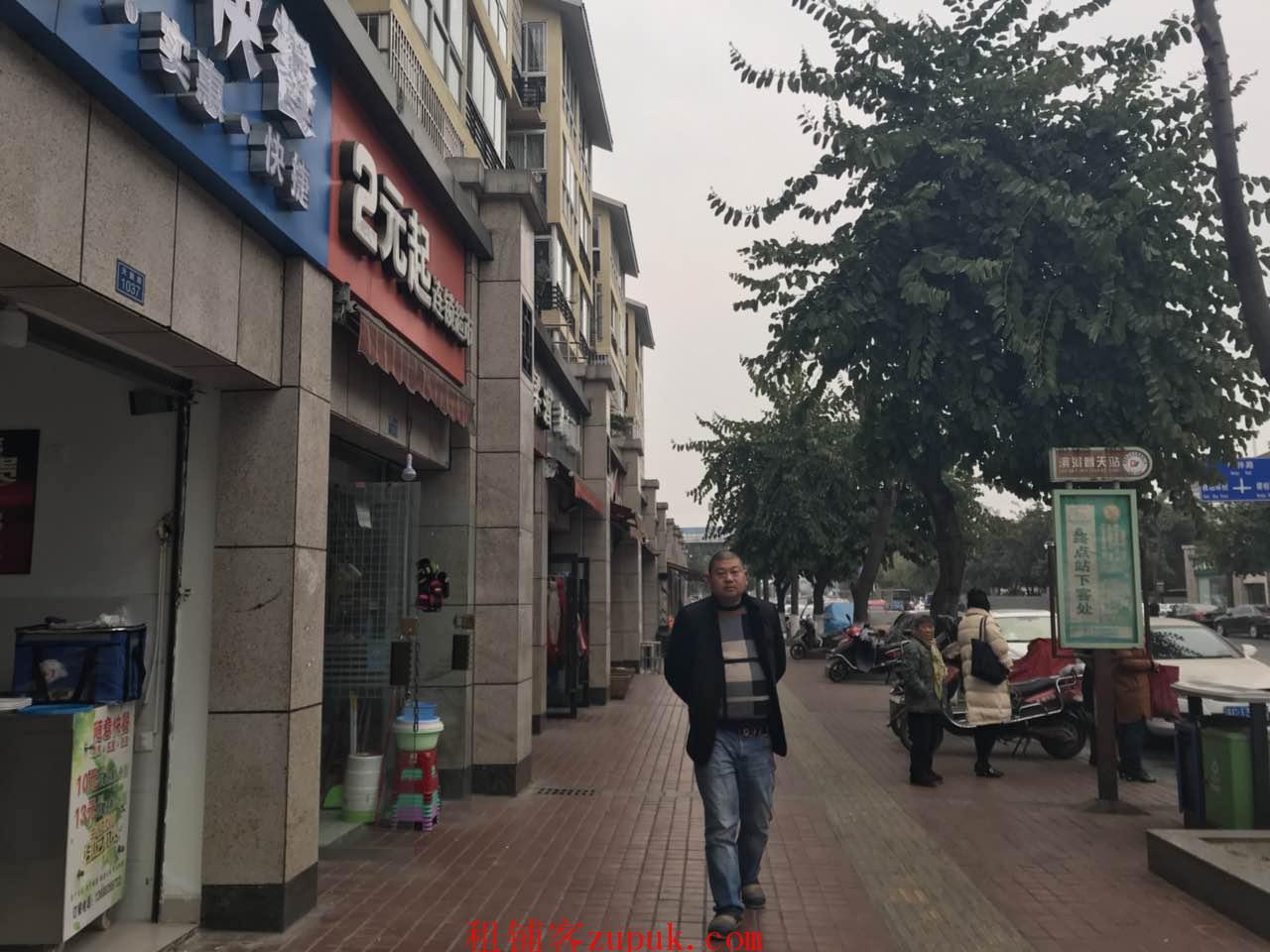 红光三所学校+工业园区旁 盈利餐饮店转让
