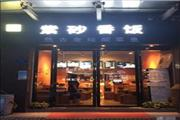 市中心众多写字楼附近50㎡品牌餐饮店5.8万低价转让