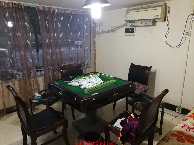 汉阳成熟小区休闲娱乐棋牌室优转