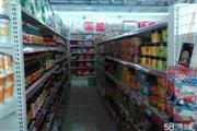 两小区门口唯一超市