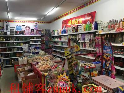 雅礼雨花中学附近120㎡锦和超市转让