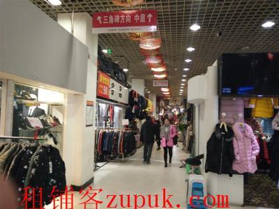 (三峡广场)绝佳位置盈利服装店转让