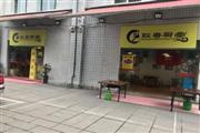 九龙坡150㎡汤锅店转让(外摆区域大)