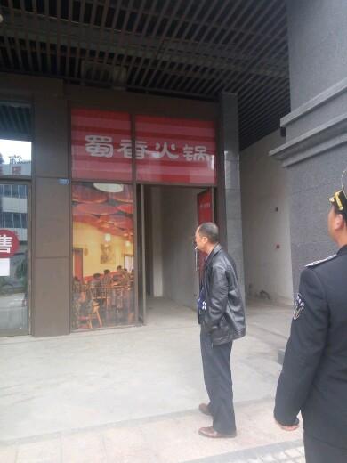 华阳双地铁口剑兰大道旁52.37平米临街社区底商出租