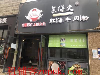 贺龙体育馆旁临街76㎡精装修餐饮出租