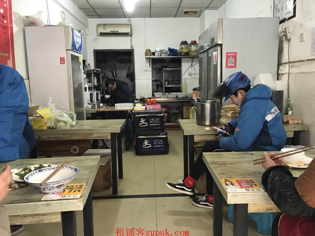 武侯区 玉林 盈利旺铺转让(行业不限)