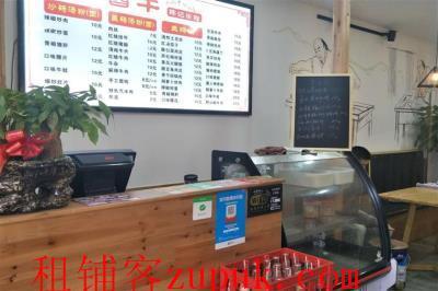 四方坪农贸市场旁100㎡餐饮店转让(可空转)