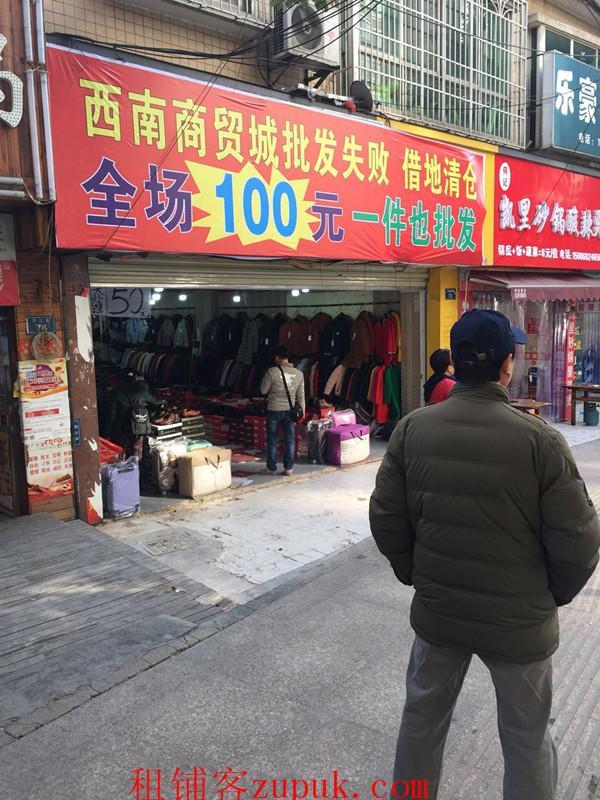 小河黔江路800平旺铺房东直租