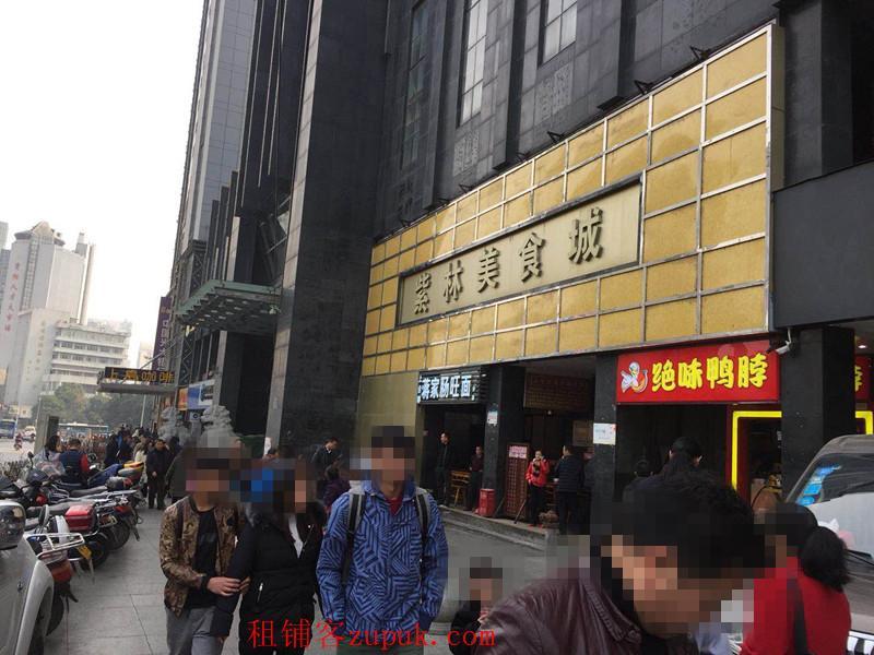 紫林庵美食城320平旺铺房东直租
