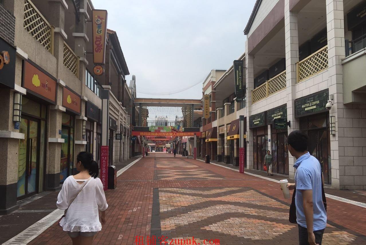 万达棠人街临街旺铺出租