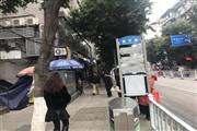 重大车站步行街12m2冷饮小吃店低价转让
