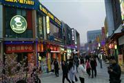 虹泉路韩国街沿街商铺 适合小吃奶茶等 对面双语学校