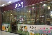 商场正门旺铺招面包店、咖啡厅、精品店、小吃等特色店