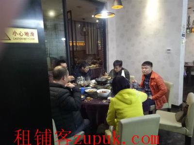 雨花区政府附近300㎡餐饮店低价急转