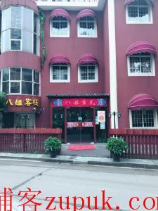 (亏本急转)岳麓区新民路独栋餐馆和旅馆(可空转)