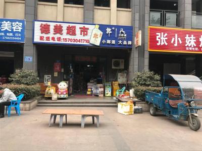 江北区70㎡超市低价转让(四年老店)