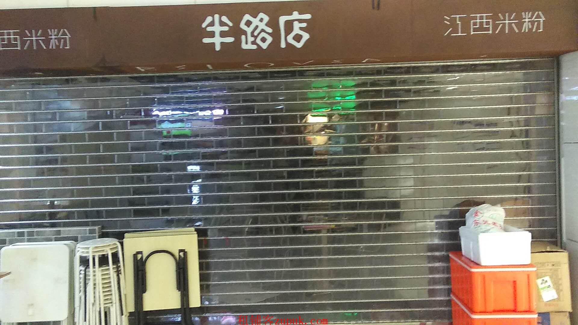 凤凰大厦临街餐饮商铺135平转租