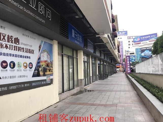 出租番禺广场63方临街门面 诚邀大型餐饮进驻