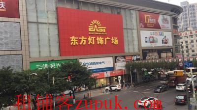 十年老店盈利火锅店低价急转