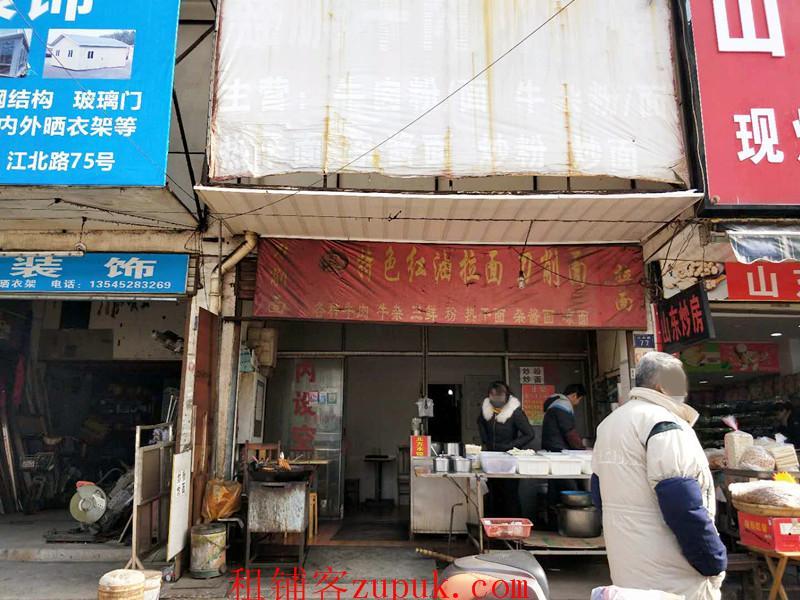 新荣村堤角前街菜市场门口餐饮美食商业街店铺转让