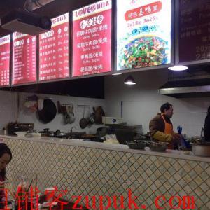 海洋广场93㎡餐饮店转让