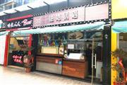 司门口主街临街餐饮酒楼冷饮奶茶店商业街商铺(可空转